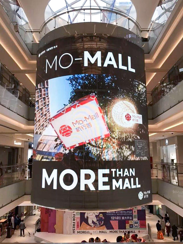 Mo Mall More than mall LED Display